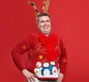 google search xmas sweater